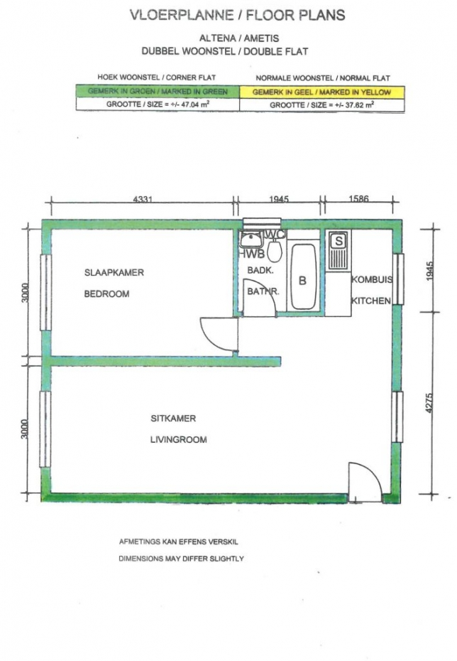 Altena Floor Plan