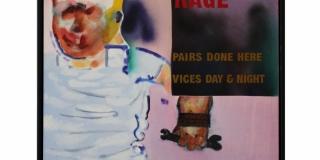 Robert Hodgins - Garage Hand