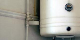 geyser-small-275x145